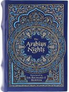 Book Box - Arabian Nights Large (NEW)