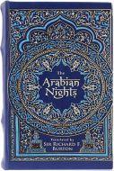 Book Box - Arabian Nights Small (NEW)