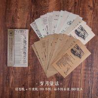 Decorative Paper - Antique Books- Stories (60 sheets) (NEW)