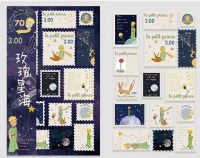Stickers - Bag - Little Prince (2 Sheets) (NEW)