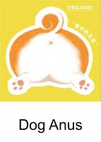 Stickers - Post-It Notes - Dog Anus (YELLOW)