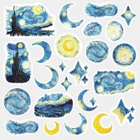 Stickers - Starry Night (bag)