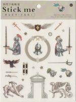 Stickers - Medieval Knight Silver (1 sheet, 15pcs approx.)