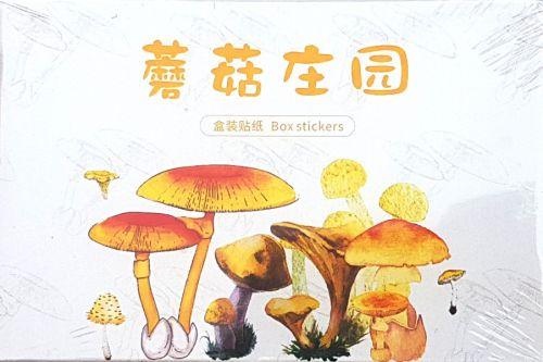 Stickers - Mushroom Yellow (60pcs)