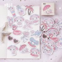 Stickers - Seaside Summer Holiday (45pcs box) (NEW)
