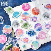 Stickers Box Planets (45pcs) (NEW)