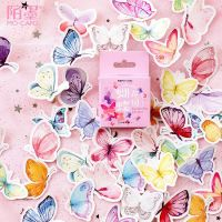 Stickers - Butterfly Garden (46pcs box) (NEW)