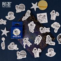 Stickers - Box - Star Voyager - (45pcs) (NEW)