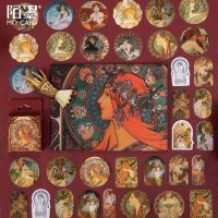 Stickers Box Mucha (46 pcs) (NEW)