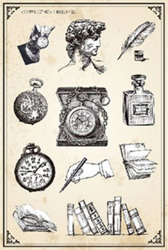 Stickers - Vintage Sepia (3 sheets) (NEW)