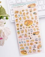 Stickers - Bread Cat Green (80+pcs)