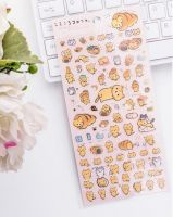 Stickers - Bread Cat Pink (80+pcs)