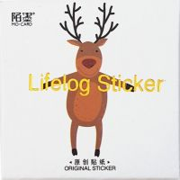 Stickers - Christmas Reindeer (50pcs box)