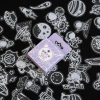 Stickers - Box - Space Walk Fantasy (50pcs) (NEW)
