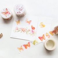 Washi Tape - Autumn Butterflies Water Colour (25mm x 8m)