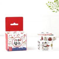 Washi Tape - Lucky Cat Maneki Neko (3pk)