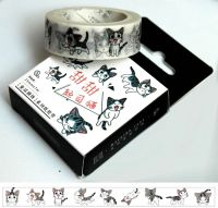 Washi Tape - Chi's Sweet Home - Cheeky Grey Kitten (15mm x 7m)