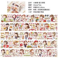 Washi Tape - Little Mochi Summer Days (45mm x 5m) (NEW)