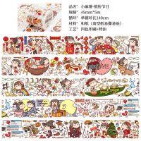 Washi Tape - Little Mochi Celebrations (45mm x 5m) (NEW)