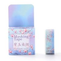Washi Tape - Magnolia Blossom (15mm x 7m)