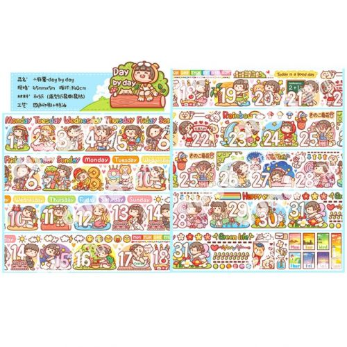 Washi Tape - Little Mochi Day by Day (45mm x 5m) (NEW)