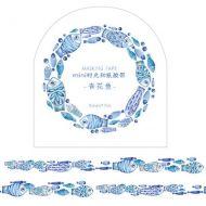 Washi Tape Roll Blue Fish (5mm x 7m) (NEW)