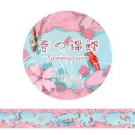 Washi Tape - Koi Spring Carp (37mm x 6m) (NEW)
