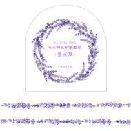 Washi Tape Roll Lavender (5mm x 7m) (NEW)