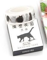 Washi Tape - Black Cat Next Door (15mm x 7m) (NEW)