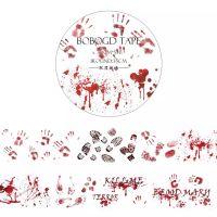 Washi Tape - Bloody Prints / Crime Scene / Horror (30mm x 5m) (NEW)