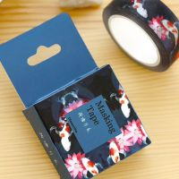 Washi Tape - Koi and Lotus Box (15mm x 10m) (NEW)