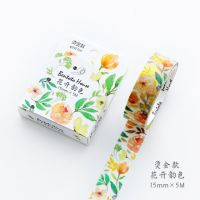 Washi Tape - Box Flower Rhyme (15mm x5m) (NEW)
