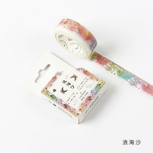 Washi Tape - Rainbow Waves (15mm x 5m)