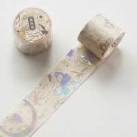 Washi Tape - Summer Insects (30mm x 3m) (NEW)