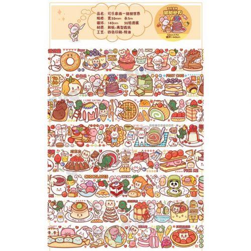 Washi Tape - Sweet World of Cake (30mm x 5m) (NEW)